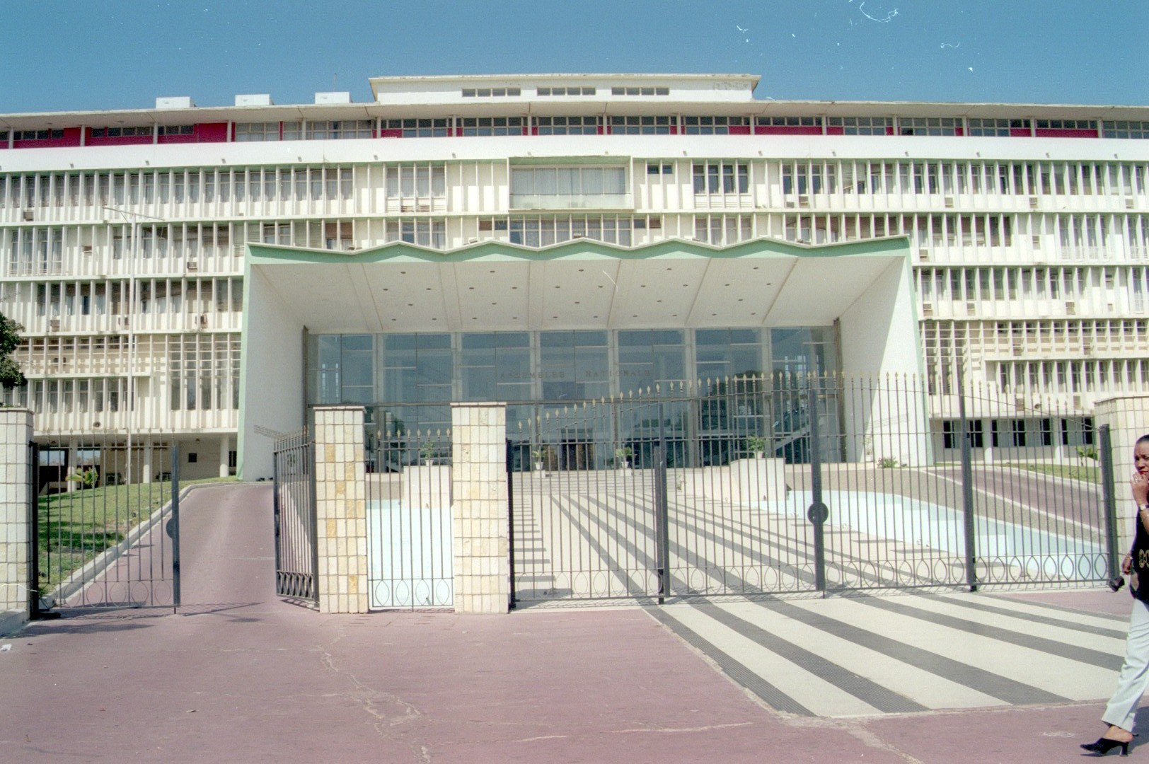 Assemblée_nationale(Senegal)